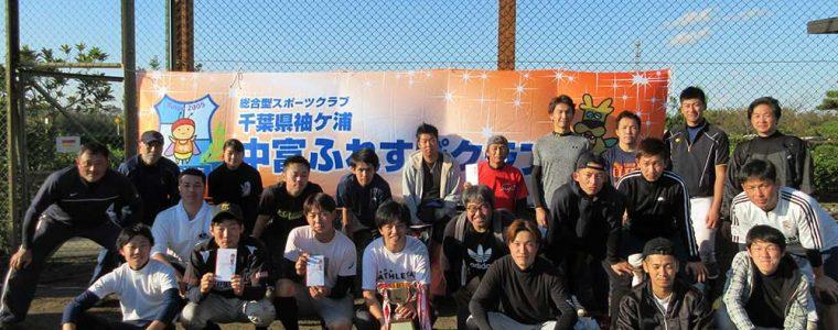 第10回中川・富岡地区ソフトボール大会